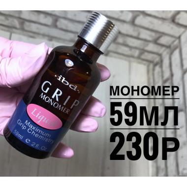 Ammonia-Free bleach