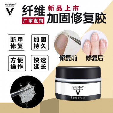 Evoluderm Hair Mask karite